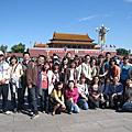 2011北京之二故宮