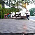 20120223夢想館天使館未來館台北館