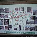20060816更寮步道+13份(石碇)