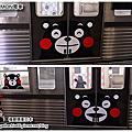 熊本KUMAMON電車
