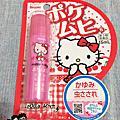 日本藥妝懶人包 夏季用品篇