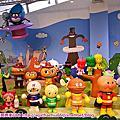 東京橫濱麵包超人博物館