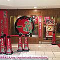 博多日航飯店
