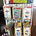 日本沖繩Orion啤酒工廠