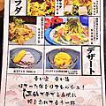 沖繩 三線の花MENU