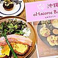 沖繩oHacorte Bakery