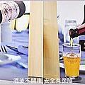 仙台KIRIN啤酒工廠