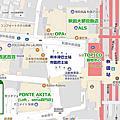 秋田站購物