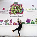 2010  1217  Taipei Int'l Flora Expo