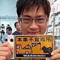 2011 0416  台北國際機車展