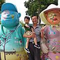 2013/7/6~7/8 高雄台南三日遊