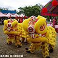 2009/11/01 新竹茶花園區開幕活動