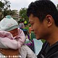 2009/11/29 榮星公園