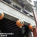 2010/06/06 萬華&剝皮寮