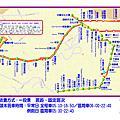 2013 台北.陽明山.平菁街42巷.寒櫻