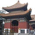2004‧中國‧北京