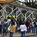 2011年11月26日淺綠色室內樂團到橘之鄉