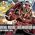 SDBF  驚異 紅武者