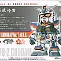 RX-78-2 GUNDAM Ver.T.M.D.C.