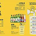 【TAEBAK大發韓式特色料理-南京店】