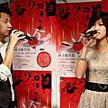 2012.03.27 草莓音樂季 記者會