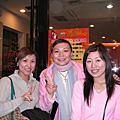 2005 台灣耶誕節