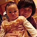 聚餐 + 賞楓去 2007.11.17+18