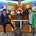 20111029 九族海賊之旅
