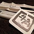 20120927 牛角牛角~