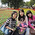 花卉博覽會
