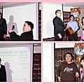 2009驊訊電子尾牙