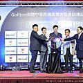 2017.01.09 Golfzon捐贈中華民國高爾夫協會訓練設備