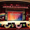 2018.07.21長庚癌友歌唱大賽