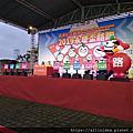 2019永慶盃路跑