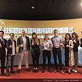 2019國際XR技術暨商業場域應用研討會開幕式