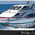 小琉球交通船