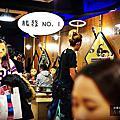 T.FOOD ☆ OMAYA마약치킨 麻藥炒雞
