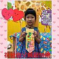 ♡小泡芙幼兒園日記♡