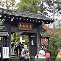 201611京都賞楓-2