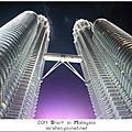 2014/1/1~1/4在馬來西亞許一個璀璨年