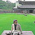 五木寬之百寺巡禮寺廟照片