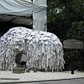 2011夏:關西-0711 安井金比羅宮、八坂通、二,三年坂(2)