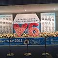 111009 浅草+横浜