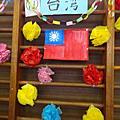 111111 荒子小學校 感じようアジアの風 in 荒子小学校