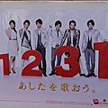 111231 NHK+東蛋