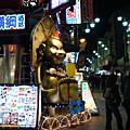 2007.12.日本大阪行