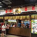 新竹- 燒丼株式會社