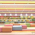 彩虹天堂-兒童閱讀區