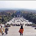 2019-江蘇南京中山陵、玄武湖、老門東、駿惠書屋