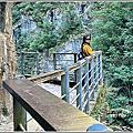 2020-燕子口步道、九曲洞步道、綠水步道